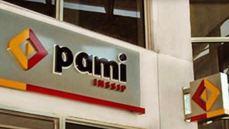 pamilogo