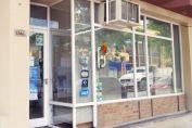 No habrá atención en las oficinas de Firmat Gas de calle San Martín 1200